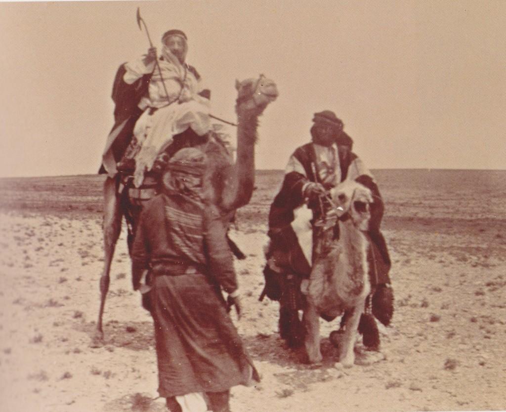 Vers Jérusalem - Loti à Gauche - JX1953