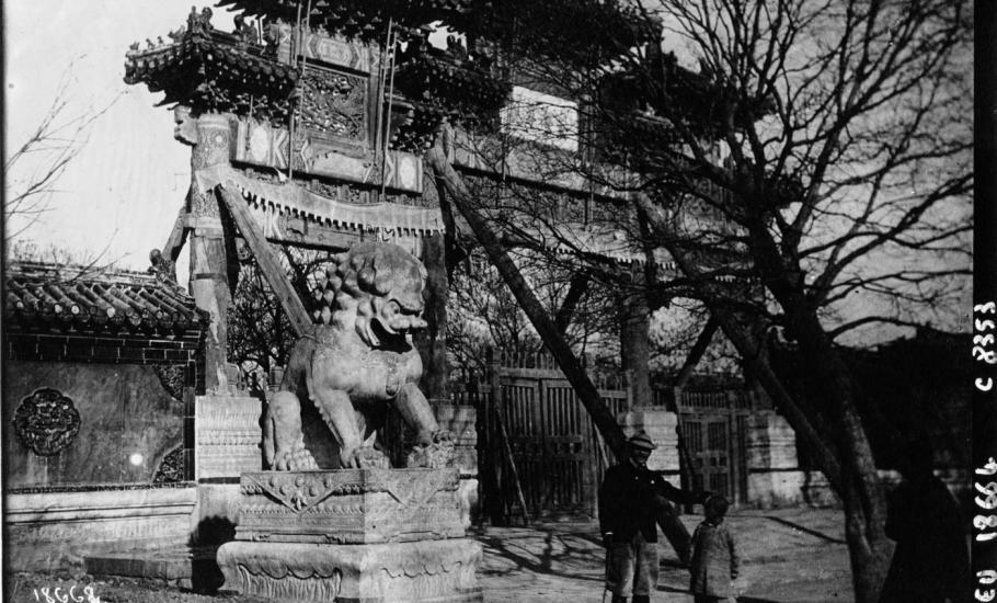 1- Chine porte de la ville impériale