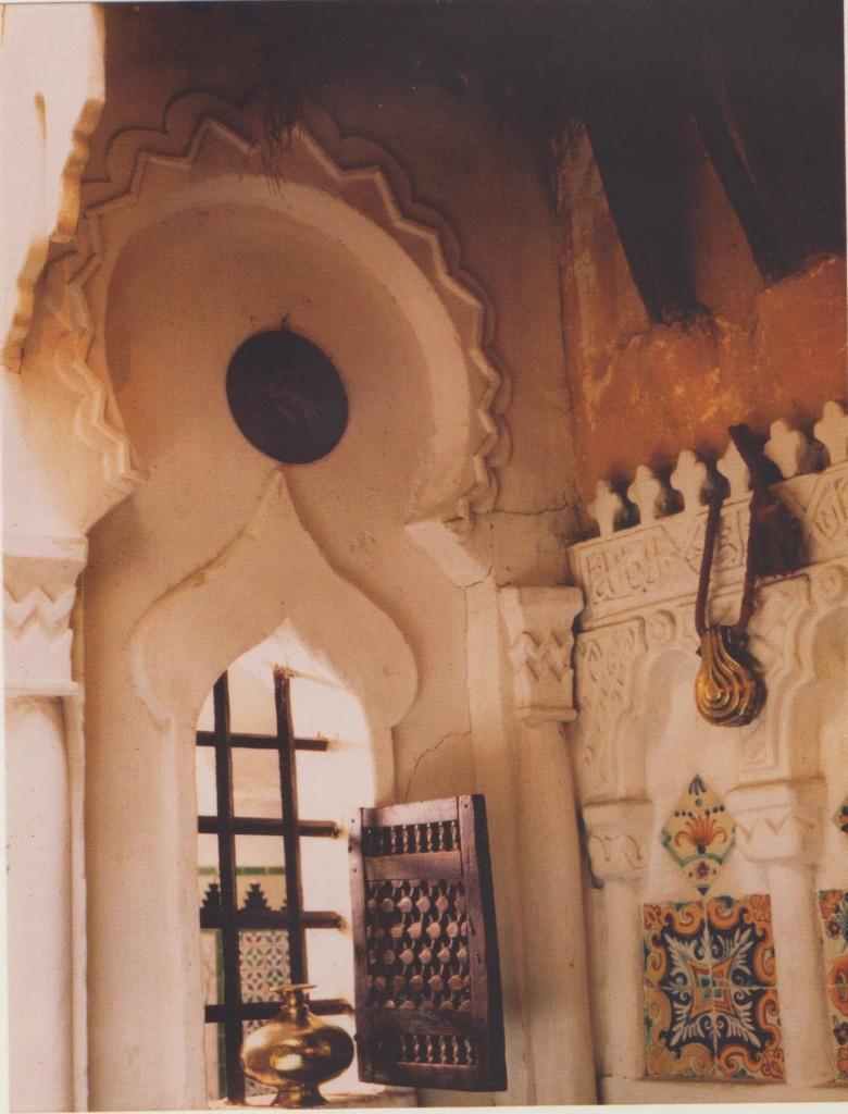 Chambre arabe 1x