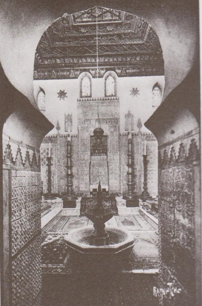 Mosquée 1ax