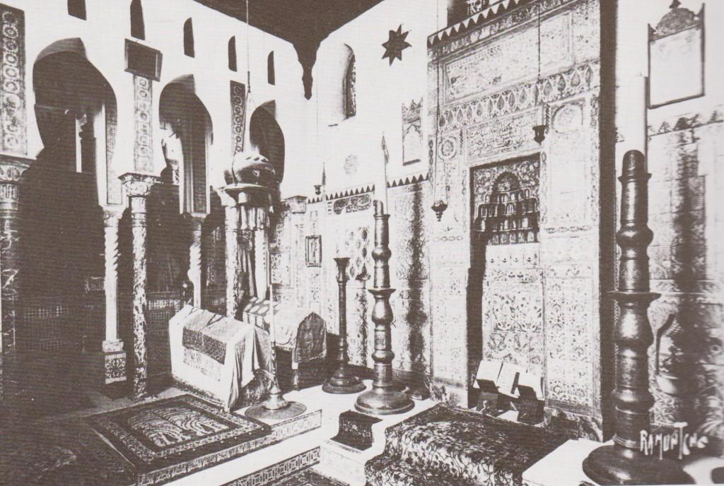 Mosquée 1bx