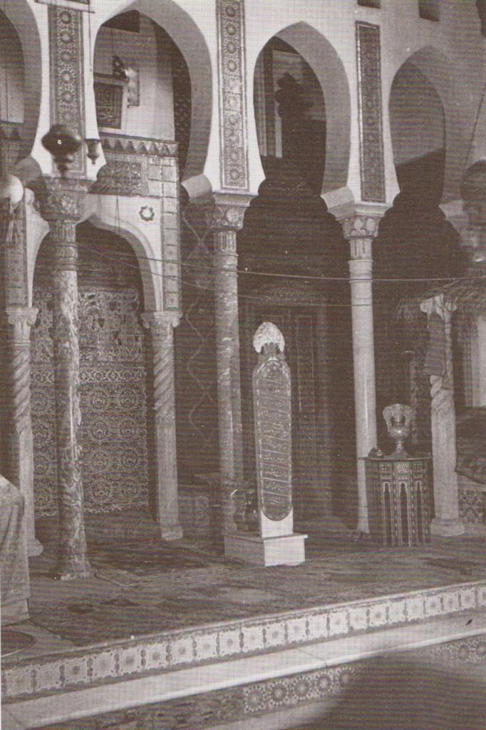 Mosquée 2ax