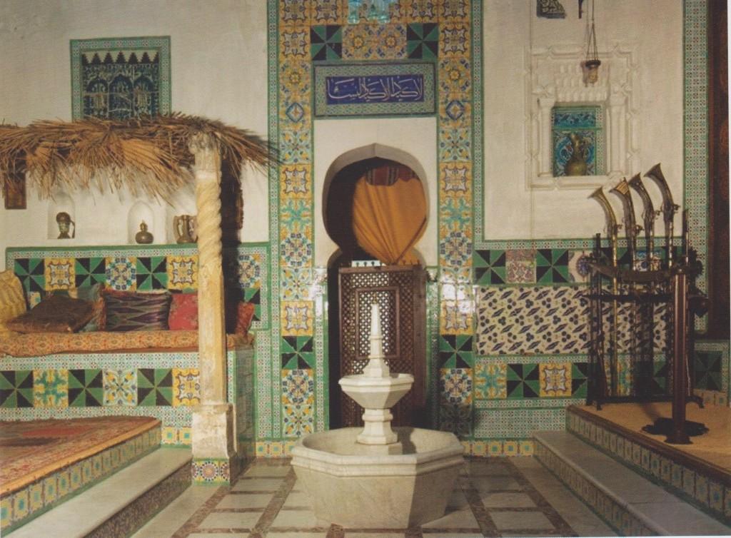 mosquée ax