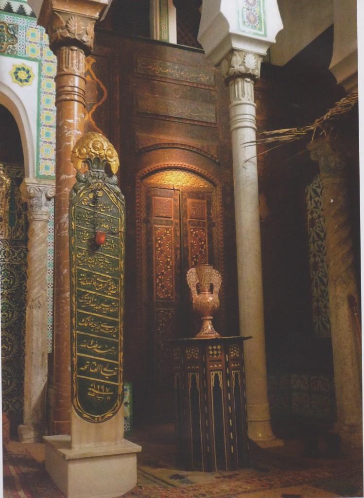 mosquée cx
