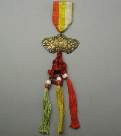 Annam. Ordre du Kim-Khanh. Insigne de 2è classe. Photo Morand & Morand