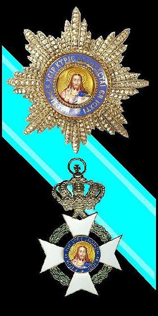 Croix d'Officier de l'Ordre Royal du Sauveur