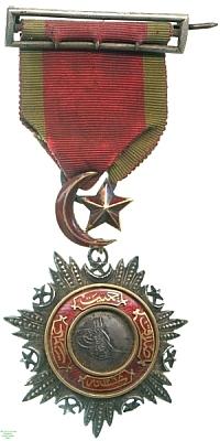 Décoration de 2ième classe de l'Ordre Impérial de Madjidié