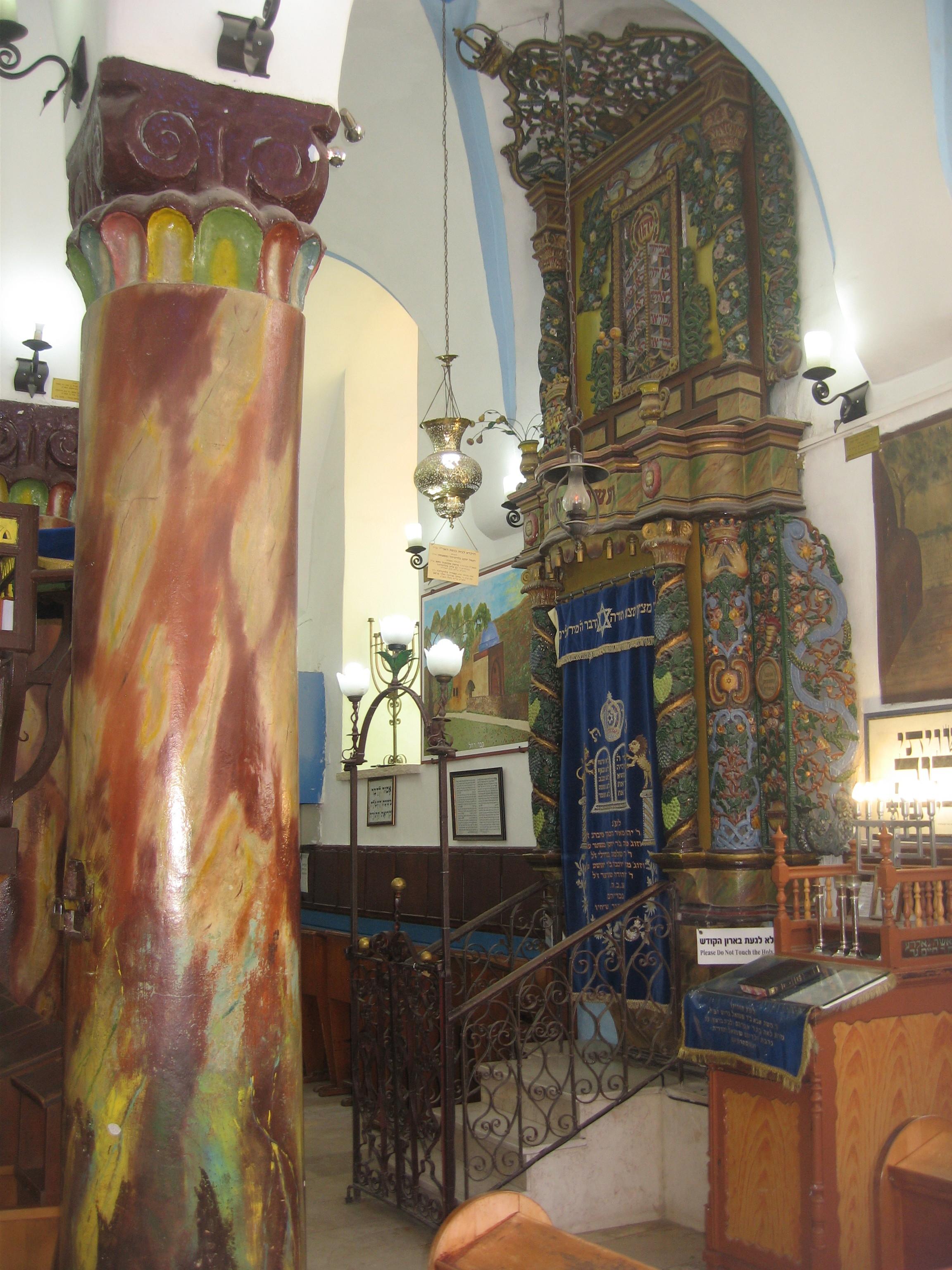8-Intérieur de la synagogue Ary Eskenazy à Safed