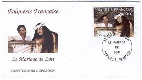 Loti Pierre timbre 1995 enveloppe 1er jour